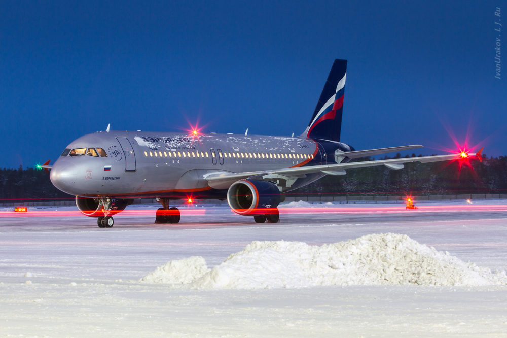 Борт самолета Сургут-Москва