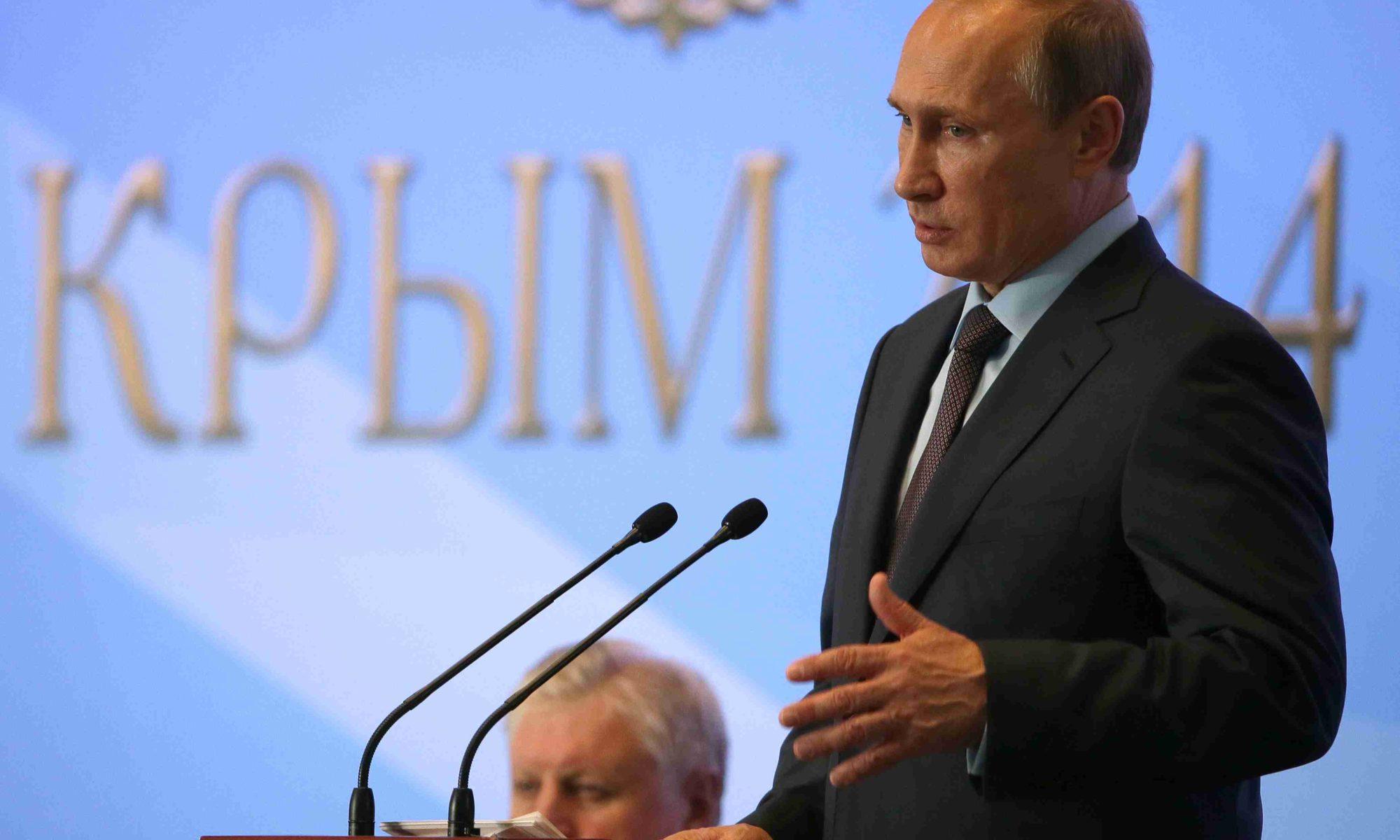Посольство США на Украине осудило визит Путина в Крым