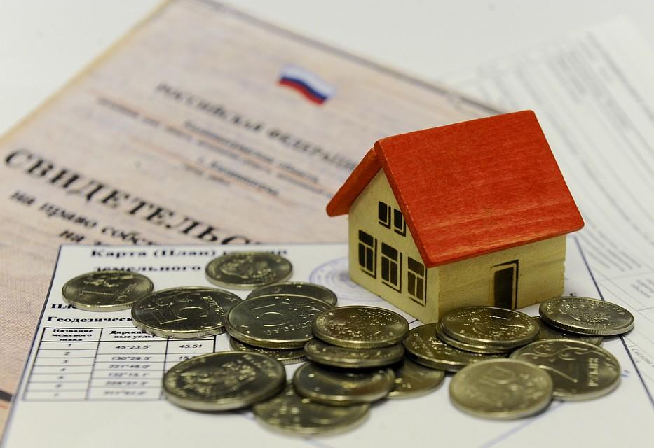 Возврат налога на покупку квартиры в 2020 году