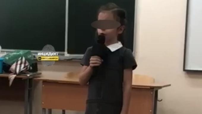 Школьницу из Новосибирска избили одноклассники
