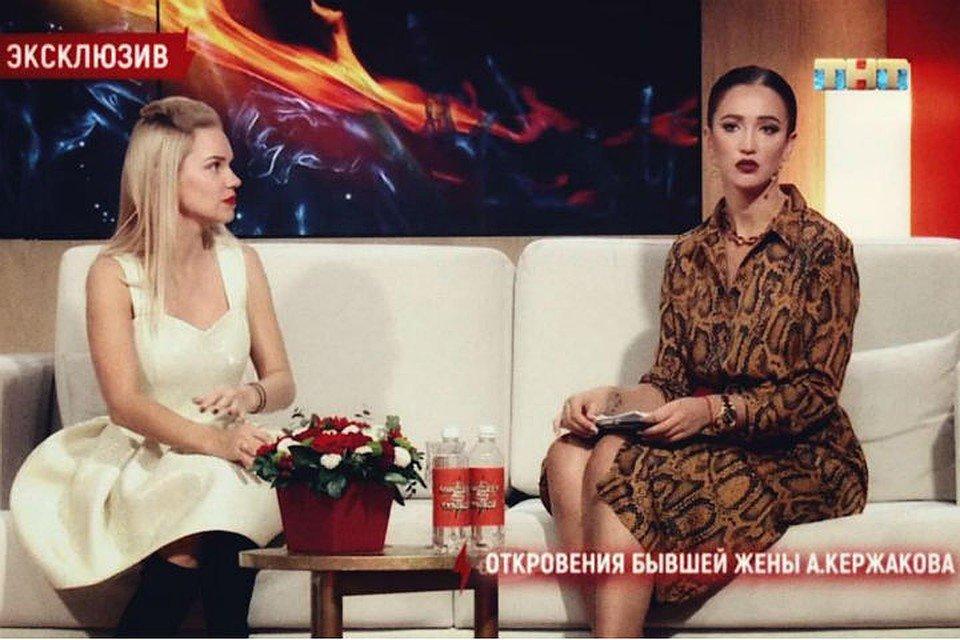 Бывшая жена Кержакова рассказала о побоях Бузовой