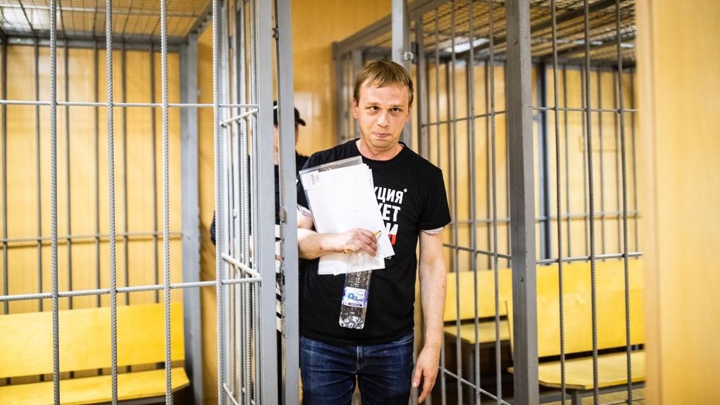 Последствия дела журналиста Ивана Голунова