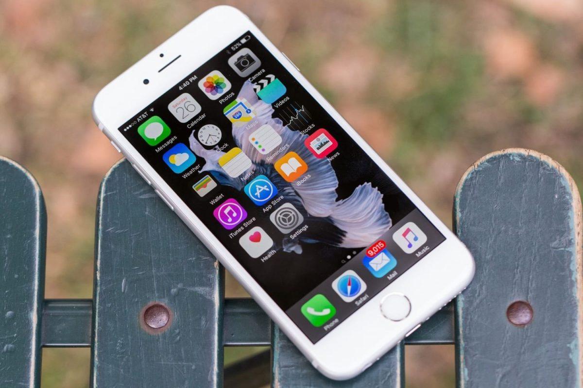 В России снизились цены на iPhone