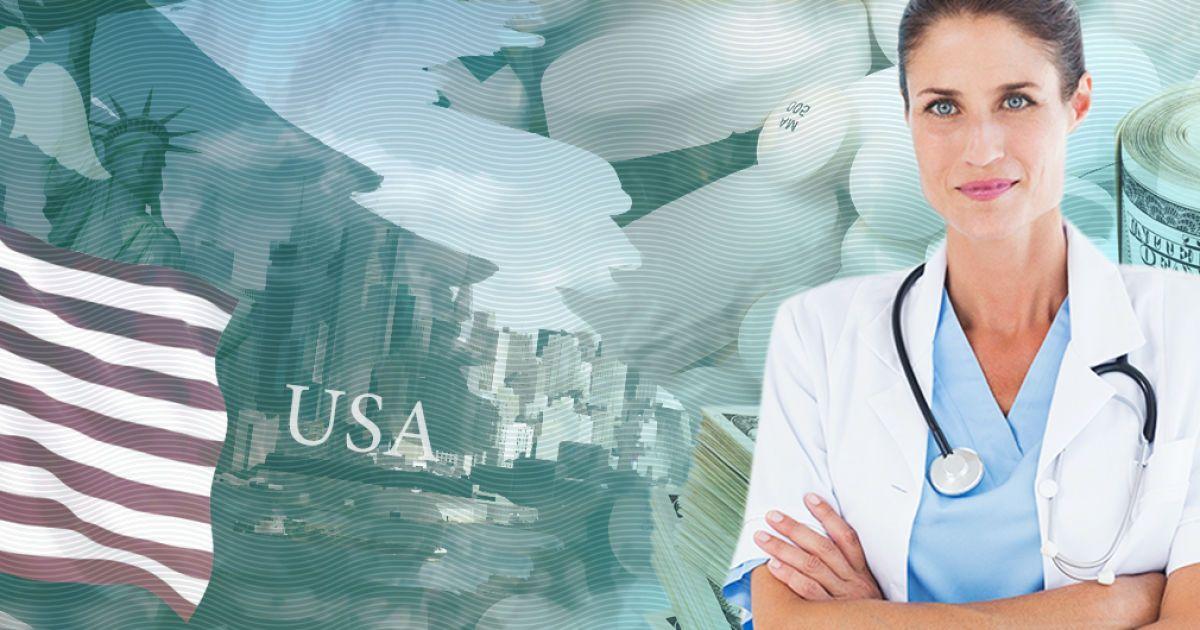 Система здравоохранения Америки - дорогой беспорядок