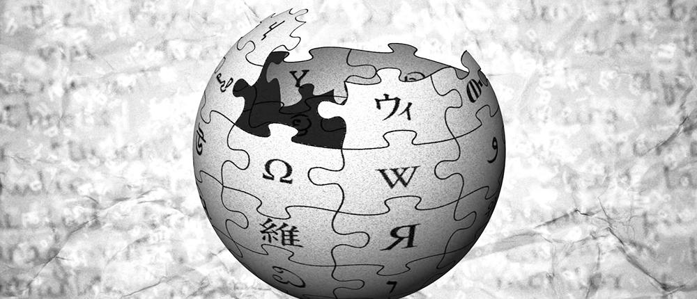 Ученые создали искусственный интеллект, который может исправить устаревшую информацию в Википедии