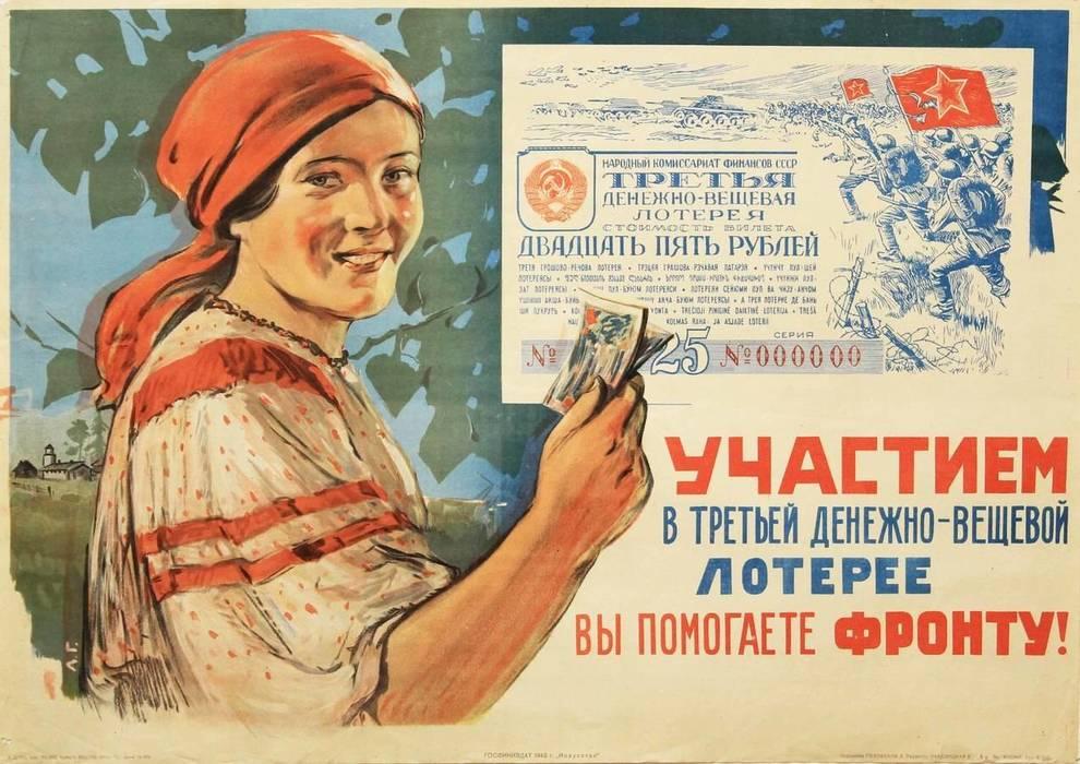 Экономия в СССР: как экономили наши мамы и бабушки?