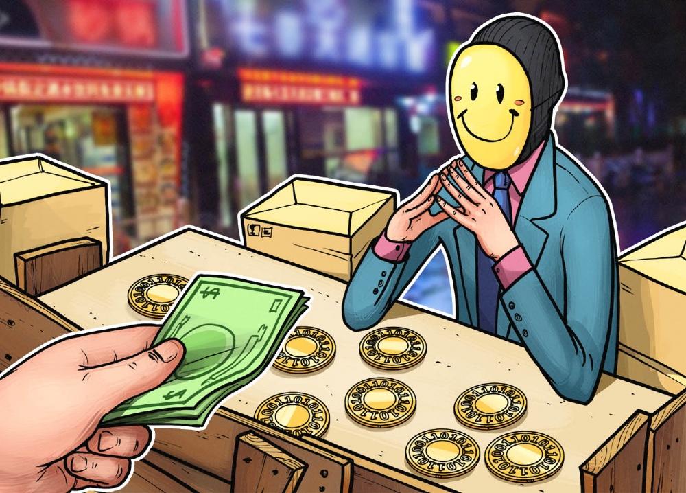 Русский мужчина обвиняется в предложении 1 миллиона долларов в биткоинах сотруднику США для установки вредоносного ПО в сети компании